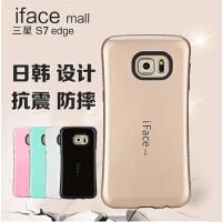 【正品包邮】三星S7 edge手机壳s7手机套S6 edge plus手机保护s6 edge+硅胶壳S7曲面屏保护套防
