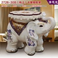大象换鞋凳子穿客厅装饰品欧式摆件结婚礼物乔迁搬新家落地电视柜