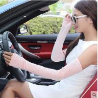 百搭精美臂套套袖蕾丝袖套女士长款半指防晒手套珍珠款开车防紫外线