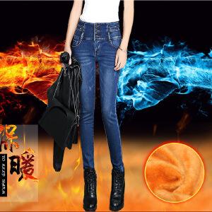 女装秋冬新款加绒牛仔裤女加厚大码高腰修身铅笔女裤