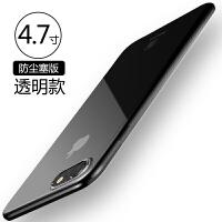 iPhone8Plus手机壳苹果7保护套8超薄透明软硅胶七i7P防摔7八