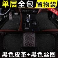 大众2017款17新朗逸捷达凌度专用全大包围汽车脚垫凌渡18全包速腾
