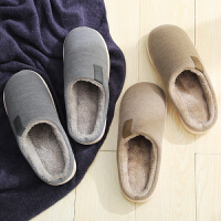大码棉拖鞋男45 46 47特大号48码加肥加宽厚底防滑居家保暖鞋冬天