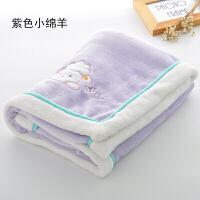 珊瑚绒小毛毯被子加厚空调毯毯子冬季办公室午睡盖毯单人薄