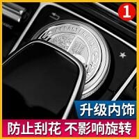 车上生活适用于奔驰GLC260中控旋钮改装饰贴标C级C200