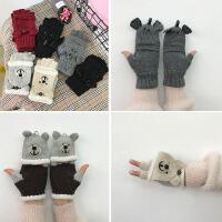 冬天兔毛手套 加厚保暖小熊小象针织卡通毛线手套半指翻盖手套女