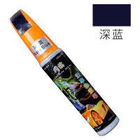 汽车身油漆面刮划痕修复修补手自喷漆补漆笔SN9218