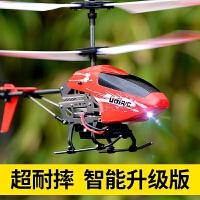 遥控飞机耐摔王遥控飞机直升机耐摔充电动男孩儿童玩具防撞摇空航模型小无人机A 推荐购买智能定高版本 更容易掌控
