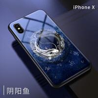 苹果x手机壳男xr玻璃保护套iphonex网红同款xr硅胶边xs道家max全包xmax防摔xs ma