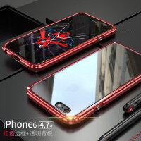 优品苹果6手机壳金属边框6s玻璃iphone plus全包个性防摔6plus套