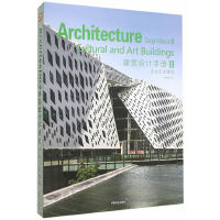 建筑设计手册(第3辑):文化艺术建筑