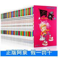 LP阿衰漫画全集1-55册全套 阿衰全集 卡通漫画书故事书 阿衰1-10-20-45----49+50+51+52+5