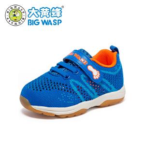 大黄蜂男童鞋春秋宝宝学步鞋网面1-2-3岁 儿童婴儿机能鞋防滑软底