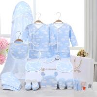 婴儿礼盒套装纯棉春夏季新生儿衣服男女宝宝满月用品刚出生*物