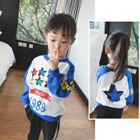 女童卫衣春装新款儿童圆领星星上衣韩版童装宽松休闲百搭卫衣