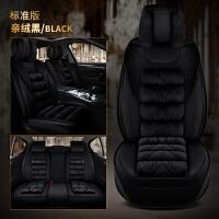 冬季汽车坐垫保暖短毛绒车座垫全包围小车座椅套通用汽车座套卡通