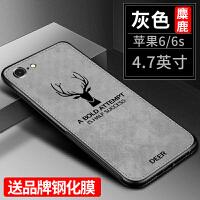 苹果6splus手机壳iphone6新款6s个性创意6plus布纹硅胶套潮6splus防摔女超薄ip 苹果6/6s 4