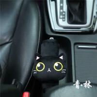 新品 可爱黑色猫咪汽车头枕车载护颈枕腰靠抱枕车内装饰用品护肩