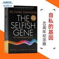 【现货】英文原版 自私的基因 The Selfish Gene 40周年纪念平装版 牛津大学出版社 生物科学