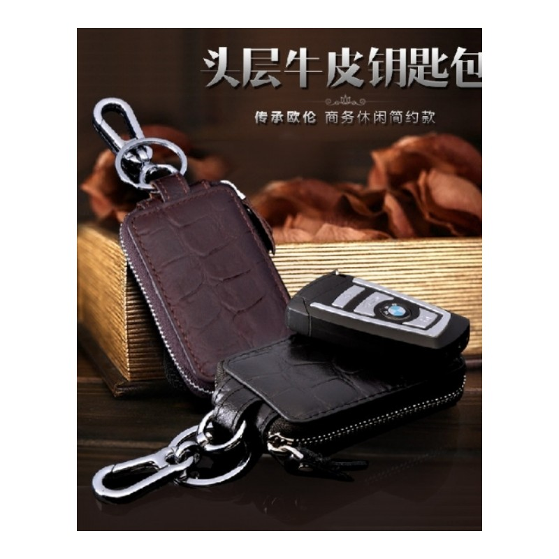 奔驰宝马大众路虎奥迪汽车钥匙挂件钥匙扣吊坠钥匙圈