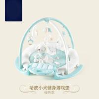 ?蒂爱便携式婴儿游戏毯爬行垫婴儿健身架宝宝音乐游戏毯玩具