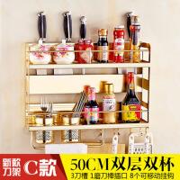 adfenna厨房置物架金色太空铝厨具挂件收纳储物架壁挂刀架调料架