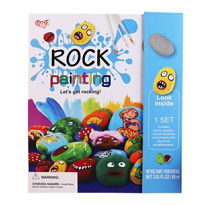 图个乐TUGELE儿童益智石头画手工DIY套装新颖绘画 颜料环保 教程详尽 工具齐全