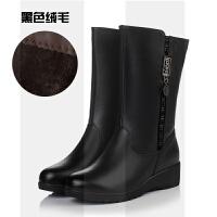 中筒靴女平底大棉鞋平跟妈妈鞋软底中老年大码冬季真皮羊毛女靴子SN2809