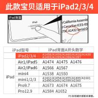 老款iPad2/3/4保护套A1395苹果平板电脑壳3代a1416防摔壳子老i pad2派的A139