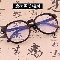 2018新品圆框眼镜女韩版潮防护目蓝光平光镜手机电脑眼睛无度数平镜