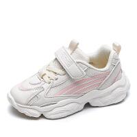 【1件3折价:86元】女童鞋2020秋季儿童运动鞋时尚白色白鞋软底洋气潮透气网面小白鞋潮老爹鞋926