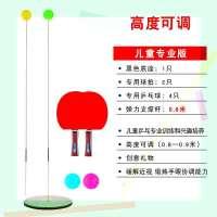 超爽用弹力儿童自训练器练软轴器材专业单人练球乒乓球