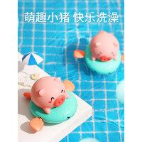 宝宝洗澡儿童戏水可喷水小猪小孩婴儿游泳玩水男女孩抖音同款玩具