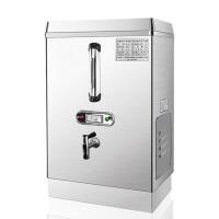 开水器商用自动水龙头烧水器30L开水桶电热开水机奶茶店
