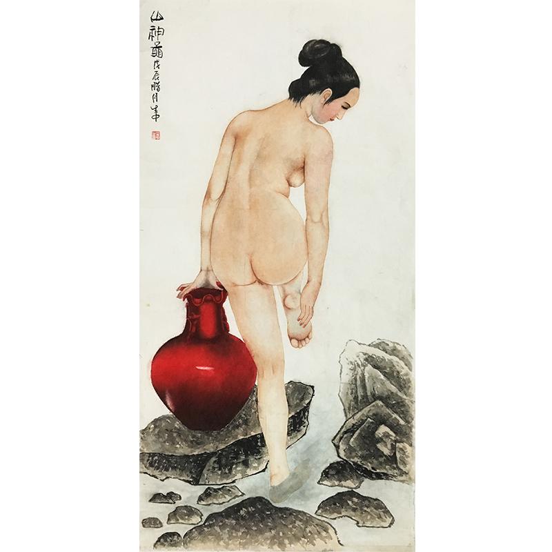 王生中《山神》著名画家