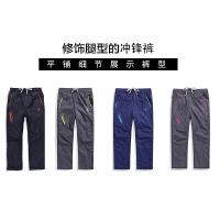 儿童冲锋裤防风保暖裤裤子女童登山裤男童户外运动裤