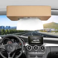 汽车装饰 创意抽纸盒车载车用纸抽盒汽车强磁吸顶纸巾盒天窗一件
