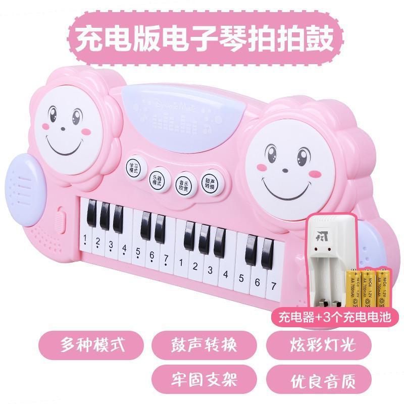 ?儿童电子琴宝宝早教音乐玩具小钢琴0-1-3岁男女孩婴幼儿礼物2?