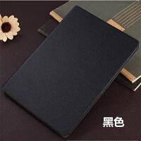 三星tab s 8.4皮套 sm-t705c保护套 T700平板电脑外套 t700外壳