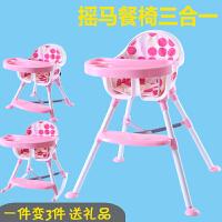 婴儿餐椅便携幼儿座椅小孩BB吃饭餐椅子宝宝餐椅儿童餐桌椅