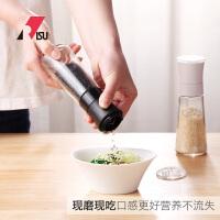 RISU日本现磨芝麻撒料瓶陶瓷芯研磨碎粉器调味罐孜然粉调料瓶带孔