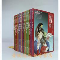 (20册)青少年爱读的中国民间故事读本(新)小学生课外阅读物8-10-12-15岁少儿童书籍畅销书