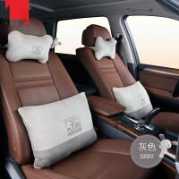 20191111133319704汽车头枕护颈枕座椅靠枕一对车内用品可爱车枕颈椎头枕车用