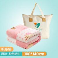 婴儿毛毯夏季薄款宝宝双层加厚小毯子春秋冬季新生儿童珊瑚绒盖毯