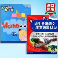 培生朗文小学6-12岁英语教材 英文原版Primary Longman Elect 1A 学生用书+练习册2本 华研英