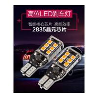 LED高位刹车灯泡专用于新老款现代悦动瑞纳雅绅特T15改装W16W超亮