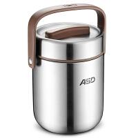 爱仕达保温桶ASD 1.6L保温提锅304不锈钢保温饭盒臻鲜系列RWS16T3Q 便当盒保温盒