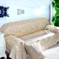 沙发套全包�f能套欧式沙发罩全盖沙发巾老式加厚防滑布艺沙发盖布