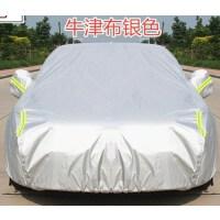 汽车车衣车罩车套遮阳罩套子防晒防雨隔热厚通用外套冬季保暖加厚SN3720