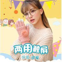手套兔毛球全指针织触屏两用手套女秋冬加厚保暖韩版可爱半指骑车